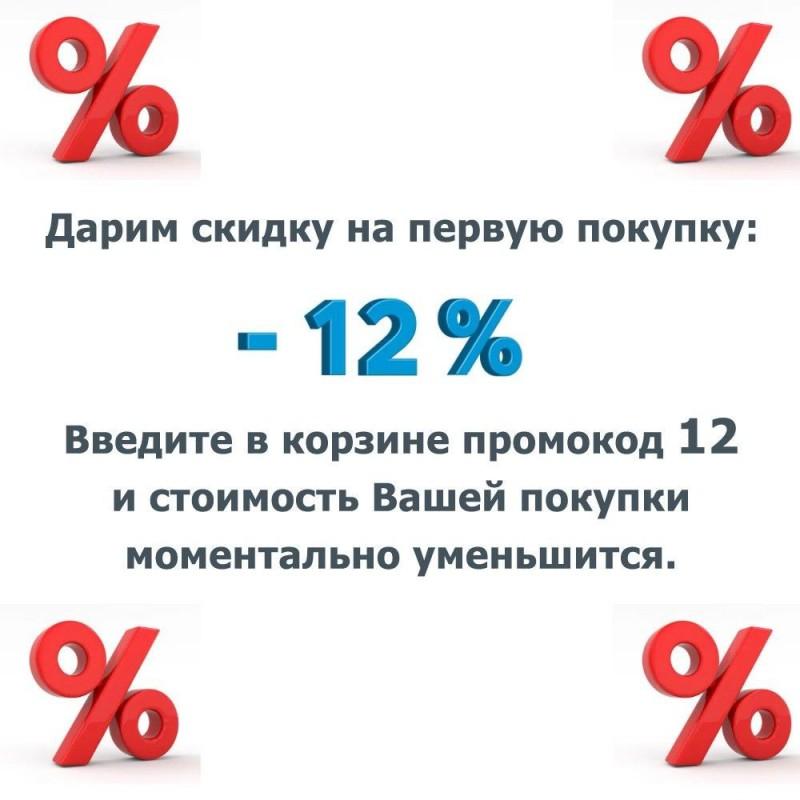 Решетка Alcaplast MI1205-650 камень черный матовый