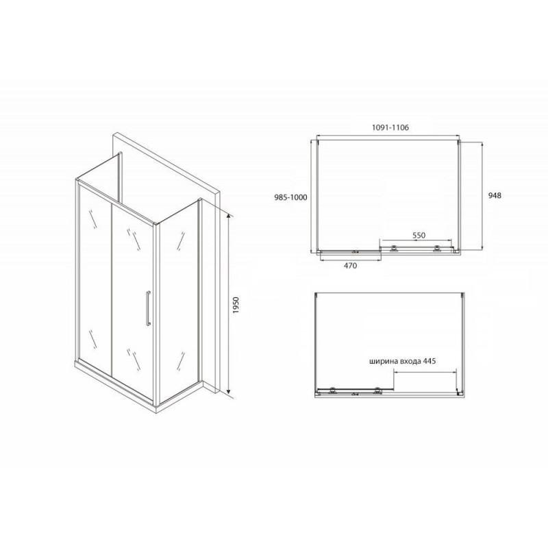 Решетка Alcaplast MI1207-550 камень гранит