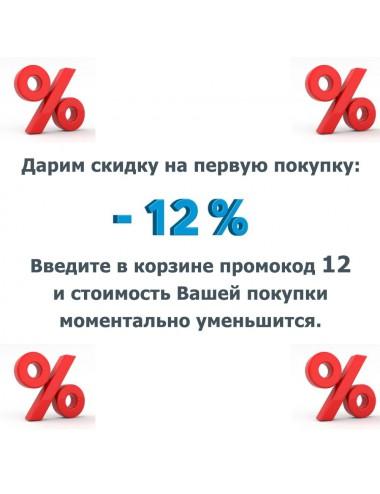 Решетка Alcaplast MP1205-1150 камень черный/нерж. сталь матовая