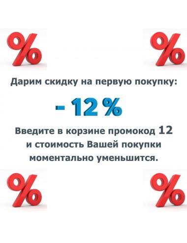 OMNIRES WATERLOO шторка для ванны одностворчатая 80 cм HMP80XCRTR, хром/прозрачный