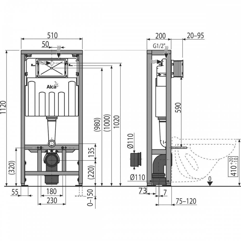 Решетка Alcaplast TILE-750 под плитку