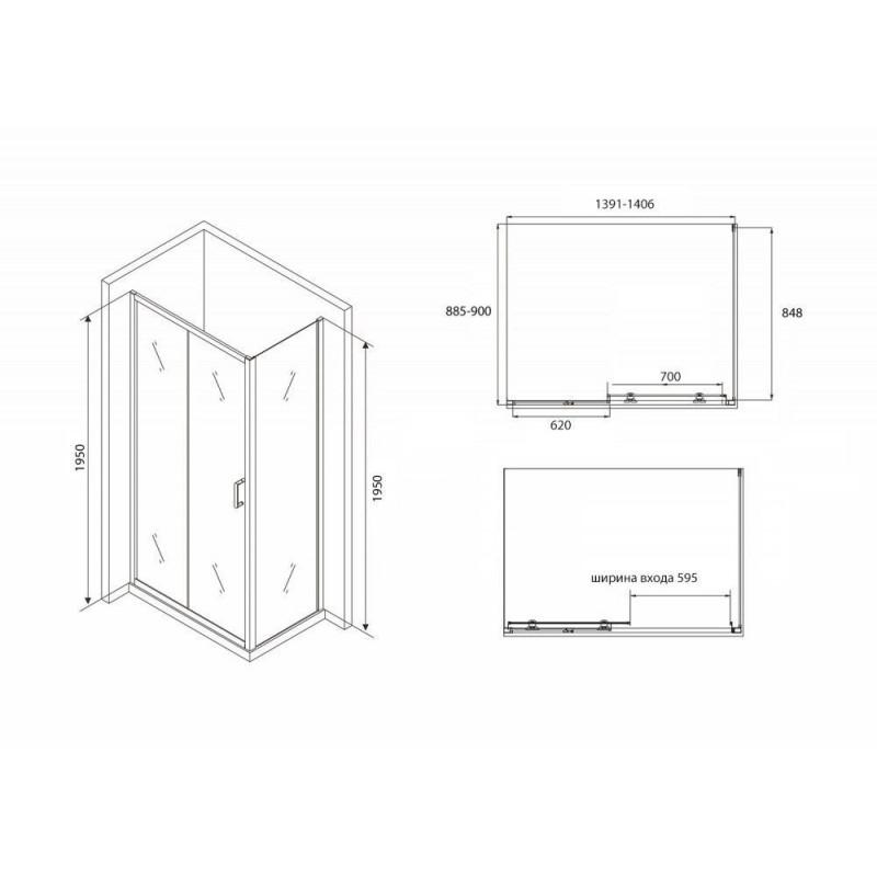 VAYER BOOMERANG 194 x 100 х 45 (220 л) акриловая ванна