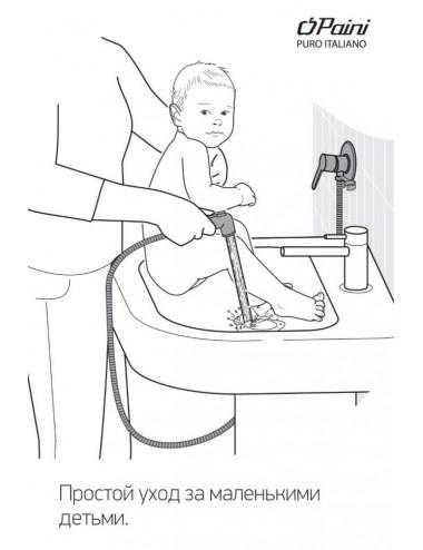 Berges Wasserhaus Kron 061006 80x80 стекло прозрачное/хром душевой уголок