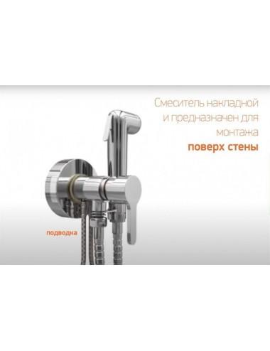 BERGES WASSERHAUS NEWS 063009 140 стекло прозрачное/хром душевая дверь