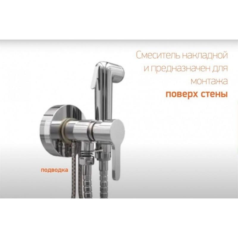 Berges Wasserhaus NEW Feda 063009 140 стекло прозрачное/хром душевая дверь