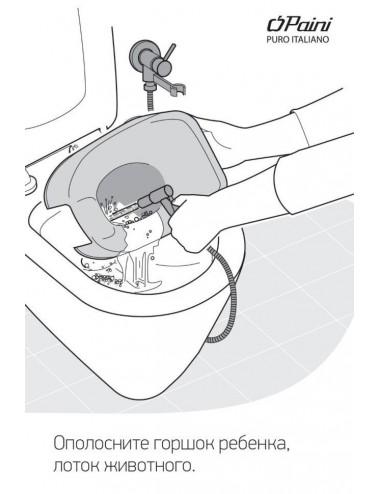 OMNIRES PARMA cмеситель для умывальника, хром / белый, арт. PM7410CRB