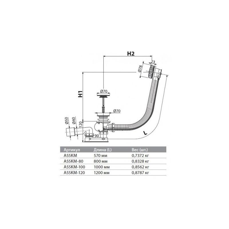 ALPEN TERRA 170x110-L акриловая ванна