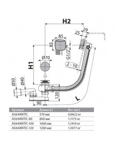 ALPEN VENERA 180x80 акриловая ванна