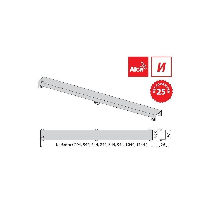 RIHO GENOVA 180 x 80 х 48 (270л) гидромассажная ванна